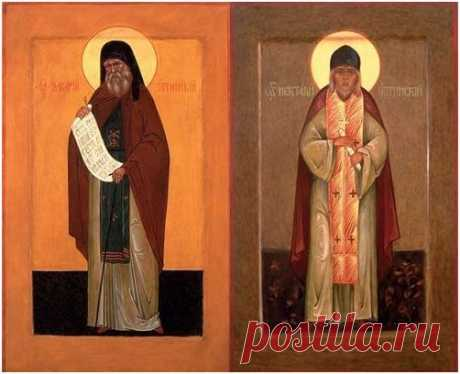 оптинские старцы: 6  изображений найдено в Яндекс.Картинках