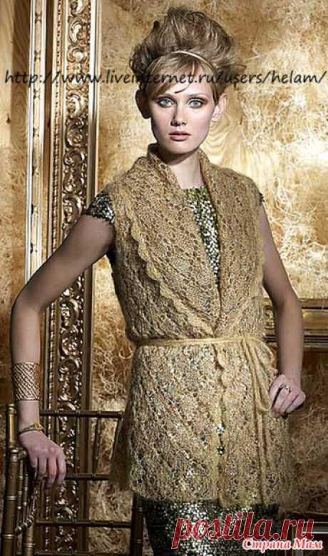Золотистый ажурный жилет из Vogue Knitting! - ВЯЗАНАЯ МОДА+ ДЛЯ НЕМОДЕЛЬНЫХ ДАМ - Страна Мам