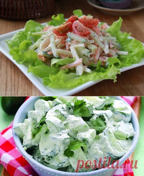 Рецепты салатов из свежих огурцов | Я тебя съем | Яндекс Дзен