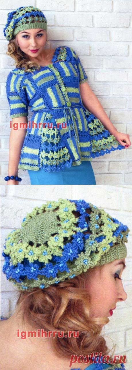 Комплект в сине-зеленых тонах: цветная кофточка и берет. Вязание крючком и спицами со схемами и описанием