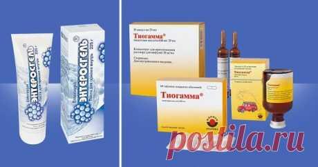 Кремы из аптеки: настолько эффективного действия не могла предсказать. А купила за копейки