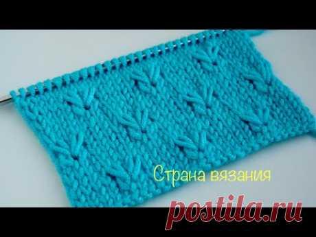 Узоры спицами. Простой узор с вытянутыми петлями. Knitting patterns. Pattern with extended loops.