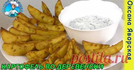 (10) ФБ - рецепты (заготовки на зиму и просто вкусняшки)
