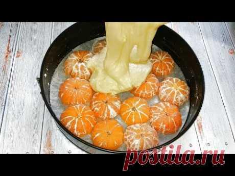 """Это просто """"бомба"""", а не Пирог! Турецкий рецепт заливной пирог с мандаринами"""