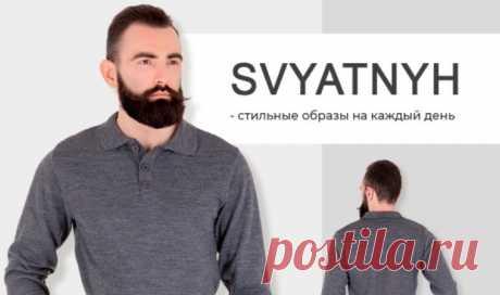 Мужские рубашки для делового гардероба в 2020 году