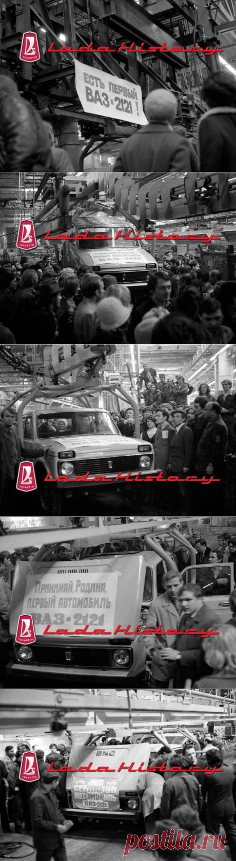 Ниве — 42! Уникальные кадры сборки первого автомобиля