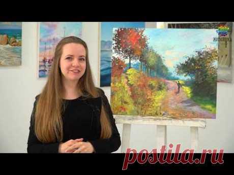 О цветах в импрессионизме. Надежда Ильина