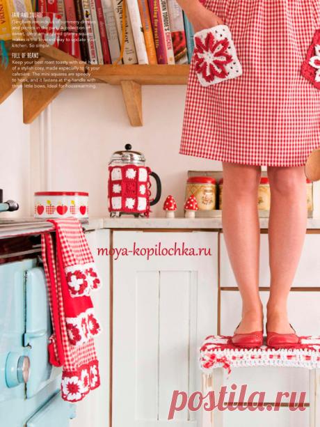Несколько веселых, ярких идей - используй их для своей кухни
