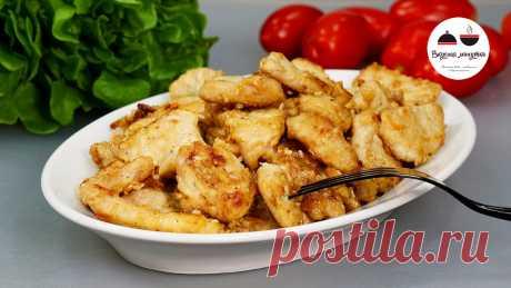 Новый способ приготовления куриного филе (и почему я раньше так не готовила) | Кухня наизнанку | Яндекс Дзен