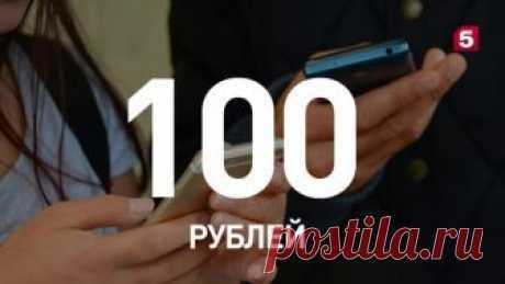 Россиян планируют обязать платить зарегистрацию своих смартфонов Помнению авторов законопроекта, эта мера поможет отслеживать ивперспективе даже возвращать владельцам украденные уних мобильные телефоны.