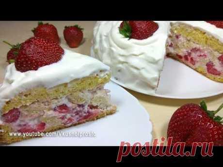 """Торт """"Клубничная Шкатулка"""""""
