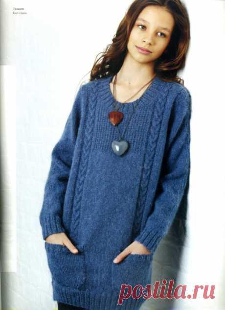 Пуловер TEAGAN