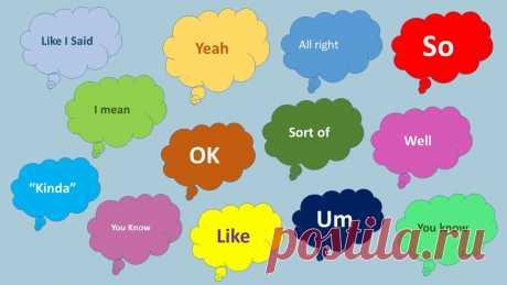 Учите иностранные слова-паразиты. Это вам может сильно пригодиться | SonoRusso | Яндекс Дзен