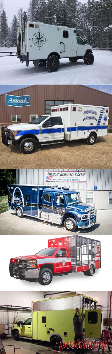 Вторая жизнь: Автодома из карет скорой помощи в США. Не самый очевидный, но весьма любопытный способ создания автодома для путешествий из карет скорой помощи.