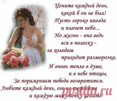 "ДАМСКИЙ ЖУРНАЛ ""Беседка"""