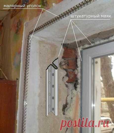 Las pendientes a las ventanas por las manos\u000d\u000a\u000d\u000aPodéis hacer las pendientes a las ventanas por las manos, usando los rincones simples que dirigen y de blanqueador. Aplicando las recepciones simples, para la realización de su idea a usted resultarán las pendientes excelentes, aunque usted el aficionado.\u000d\u000aEn el artículo dado de las pendientes usaremos el método clásico. Toest el estuco de las pendientes. Principal en el estuco de las pendientes crearlo que dirigen, por que gobernaremos nuestras pendientes. Hay dos modos la creación que dirigen, d...