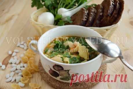 Постный фасолевый суп   Фасоль — продукт номер один для поста. Основной растительный источник белков, фасоль заменяет мясо, насыщает, согревает и радует вкусом.   Постный фасолевый суп с пастой — детище будничной итальянск…