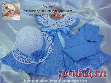 "ПЛАТЬЕ ""Сказка"" Мастер Зуева Елена"