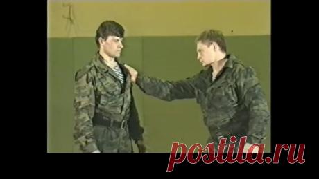 Подполковник ГРУ Лавров показал 3 «железных» приема самообороны (видео) | О жизни | Яндекс Дзен