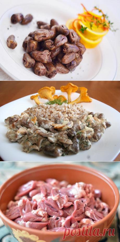 Как вкусно приготовить куриные сердечки? 6 вариантов — Вкусные рецепты
