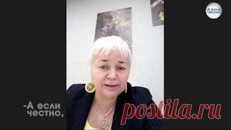 3. Наталья Радомская, канд. мед. наук, врач - вирусолог «Ф. под маской медицины? Нас уничтожают?»