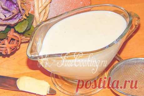 Соус Бешамель классический - рецепт с фото