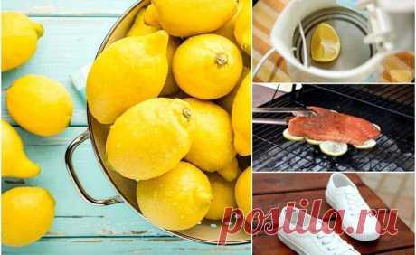 20 необычных способов полезного использования лимонов Вниманию читателя новый познавательный обзор, который поможет узнать несколько удивительных и невероятно полезных способов использования лимона.