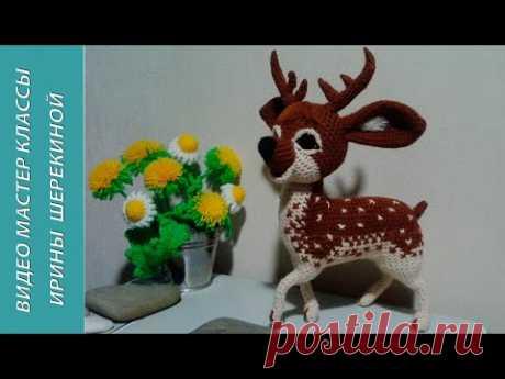 Олененок Бейби, ч.4. Baby Deer Baby, р.4. Amigurumi. Crochet.  Вязать игрушки, амигуруми.