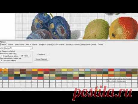Pattern Maker v4 Pro - конвертация ниток мулине