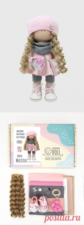 Набор для шитья куклы Pugovka Doll Молли
