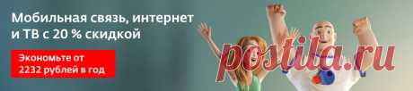 Дом.ru - твой провайдер Домашнего интернета в твоем городе Дом.ru. Мы обещаем быстрый интернет на компьютере/ноутбуке/планшете/смартфоне и качественную ТВ картинку в твоем телевизоре