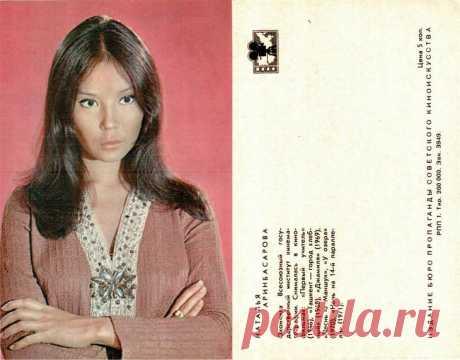 Советские актрисы на открытках 1960-1970х годов Советские актрисы на открытках 1960-1970х годовКаждое время рождает своих героев, свой актуальный типаж.Некоторые из этих актрис сегодня были бы намного востребованнее, чем в своё время, а некоторые ...