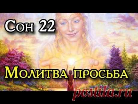 Эта чудодейственная молитва Пресвятой Богородице поможет вам