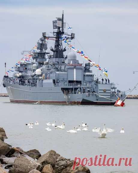С Днём Военно-Морского Флота