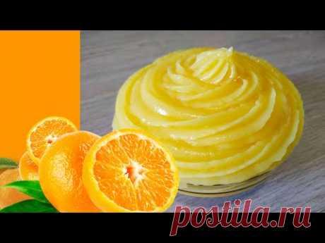 Апельсиновый курд. Самый вкусный и нежный апельсиновый крем для всех бисквитов!