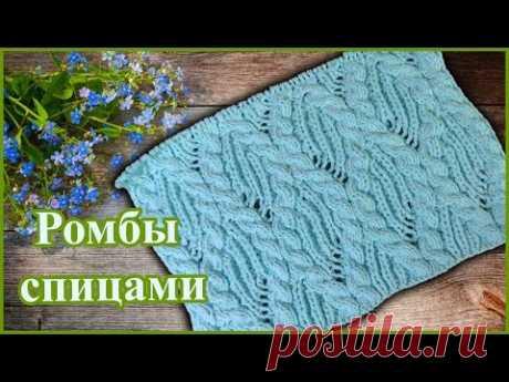 La cinta hermosa por los rayos los Rombos y las Trenzas o las Ondas con fácil azhurom para el pulóver, el jersey o kardigana