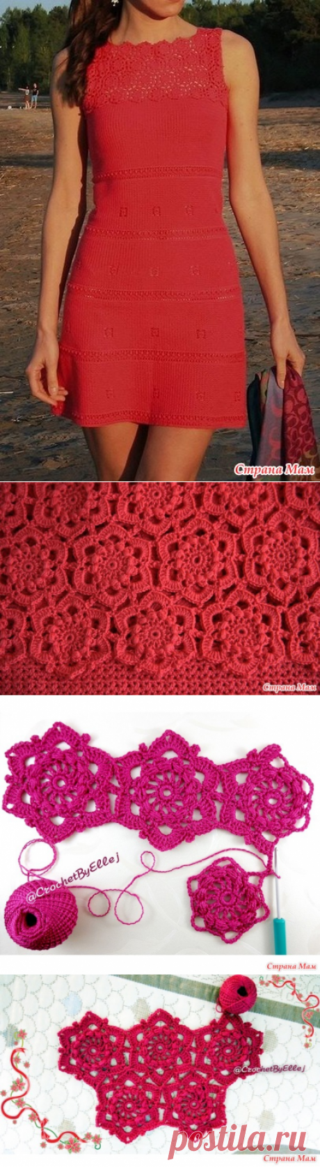 . Continuous knitting of motives for a dress Inspiration. Video of MK - Knitting - the Country of Mothers