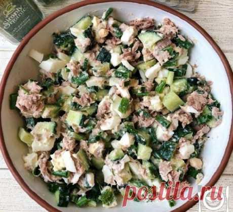 Салат с тунцом - идеальный вариант на ужин