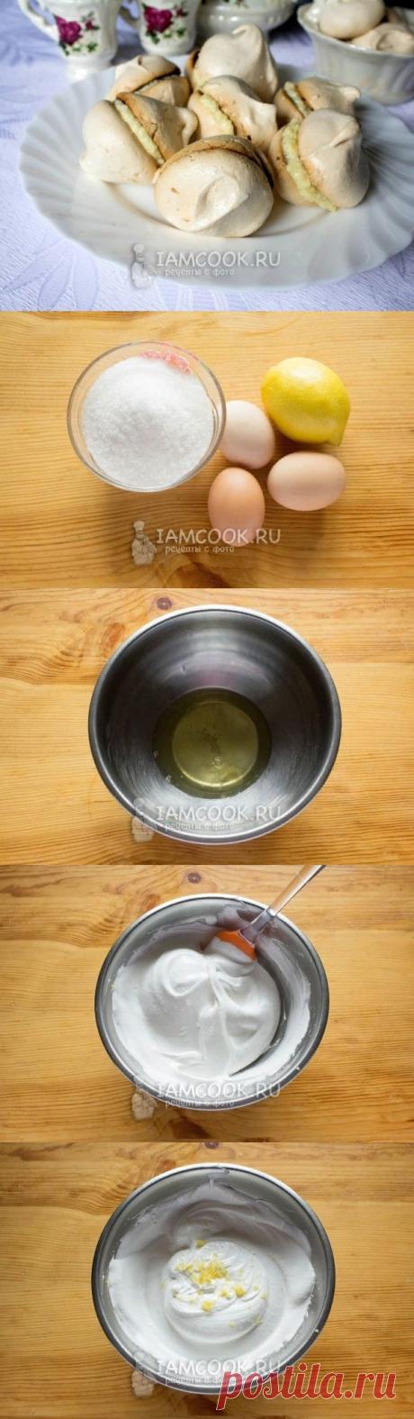 Лимонная меренга, рецепт с фото