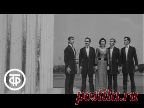 "ВИА ""Орэра"", солистка Нани Брегвадзе. Песня о Тбилиси (1972)"