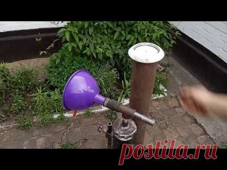Дымогенератор для копчения своими руками. Smoke generator do it yourself.
