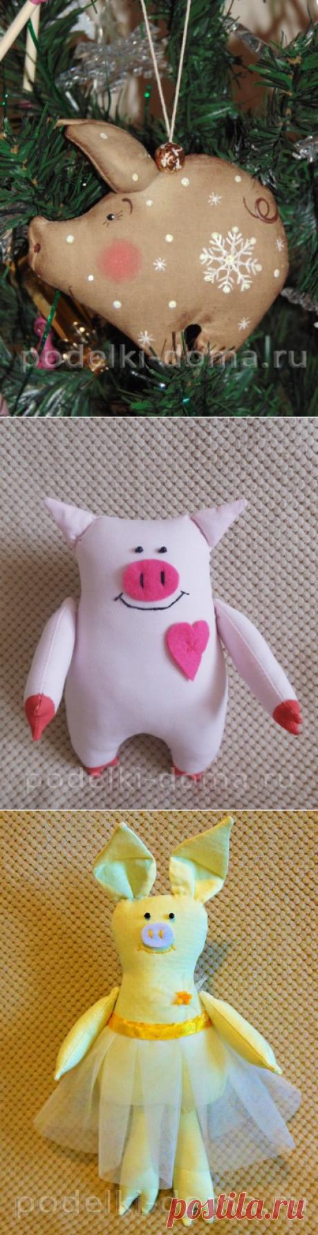 Как сшить свинку из ткани - символ 2019 года. Мастер-класс с выкройкой | podelki-doma.ru