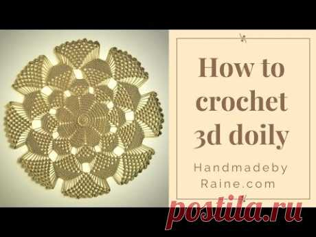 How to crochet 3d doily
