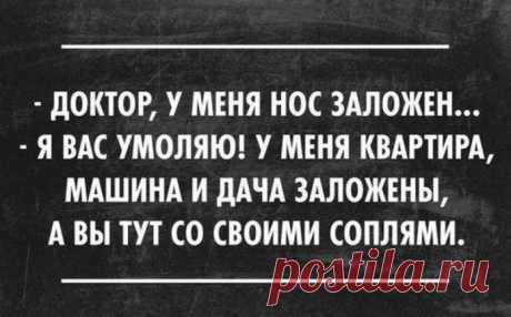 Юмор - КАРТИНКИ
