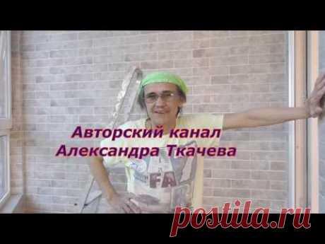 """Затирка швов мелкоформатной плитки """"под кирпич"""". ЖК Красный Аксай."""