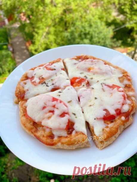 Ем пиццу и худею: простой рецепт ПП пиццы на цельнозерновом творожном тесте | Julia Fit | Яндекс Дзен