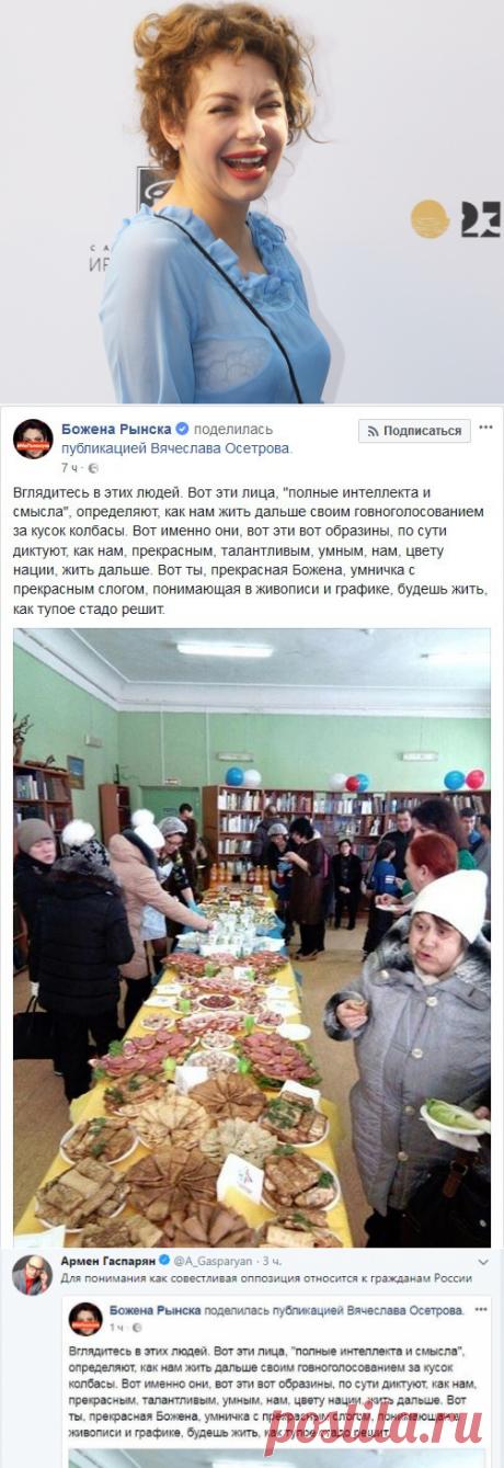 Предлагаю Б.Рынска лишить гражданства РФ
