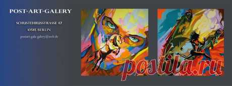 PostArt Gallery