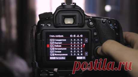 Хитрости, советы и трюки для зеркалок Canon - Уроки и секреты фотографии