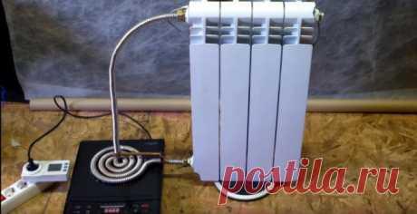 Простое индукционное отопление